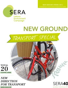 SERA front cover